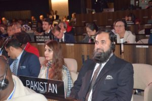 Federal Minister Muhammad Baligh ur Rehman is attending the 39th UNESCO General Conference Paris ( Azad Dunya News) Federal Minister for Education and Professional Training, Muhammad Baligh ur Rehman is attending the 39th UNESCO General Conference at UNESCO Headquarters in Paris
